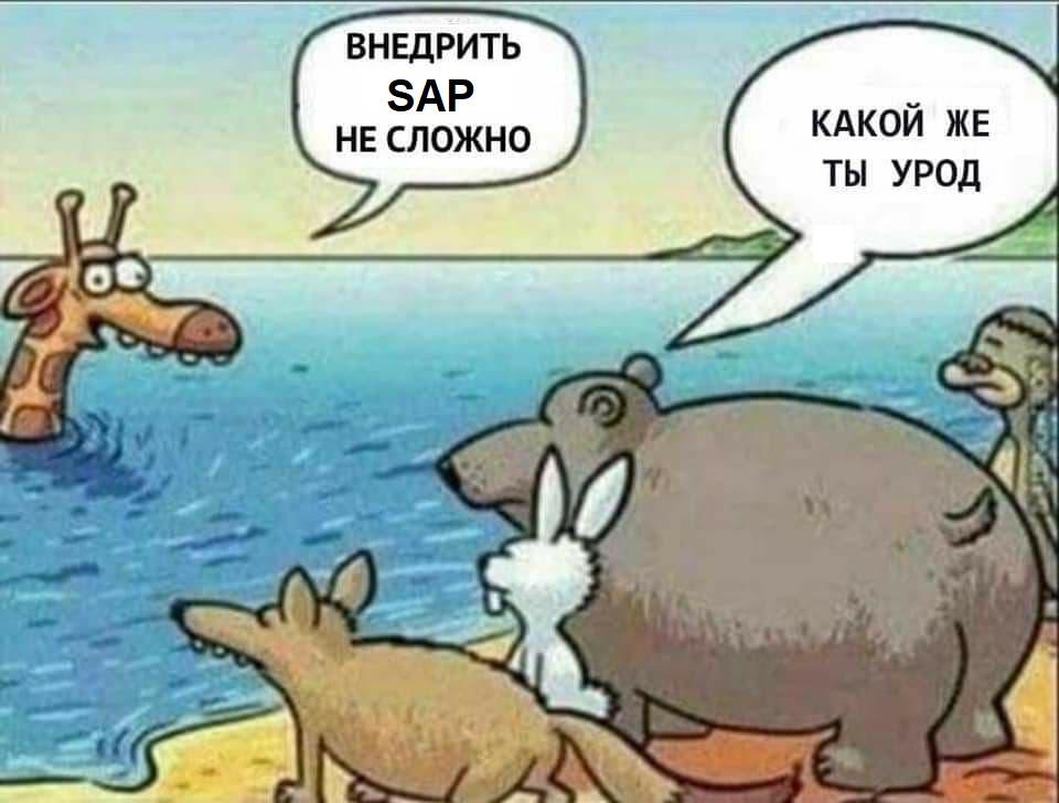 1 апреля - день смеха в России